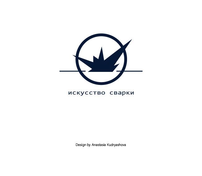 Разработка логотипа для Конкурса фото f_2475f6f7f572884a.jpg