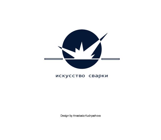 Разработка логотипа для Конкурса фото f_6025f6f7f4a5689a.jpg