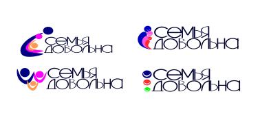 """Разработайте логотип для торговой марки """"Семья довольна"""" фото f_335596870babc5d2.png"""