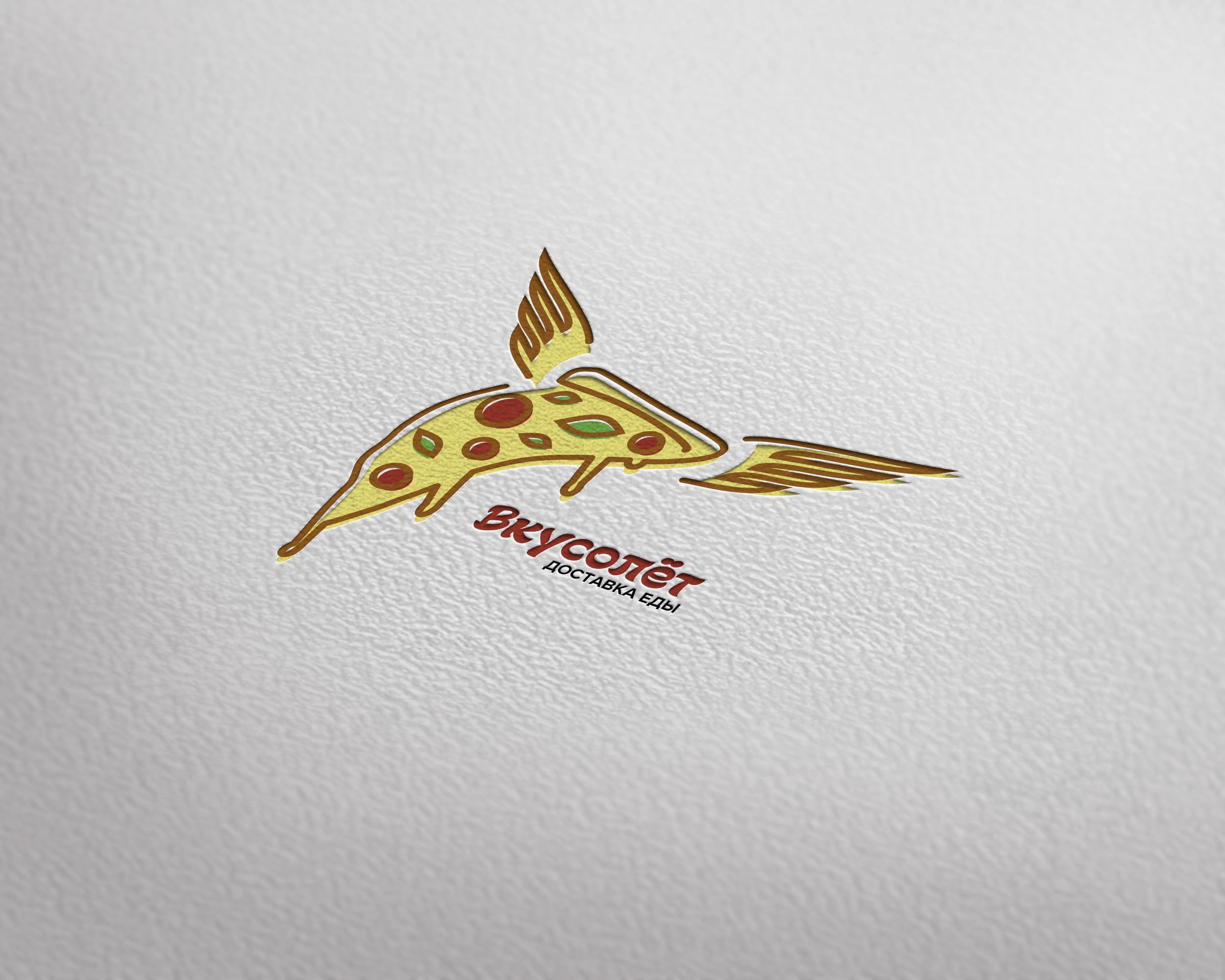 Логотип для доставки еды фото f_84459d4b68a05889.jpg