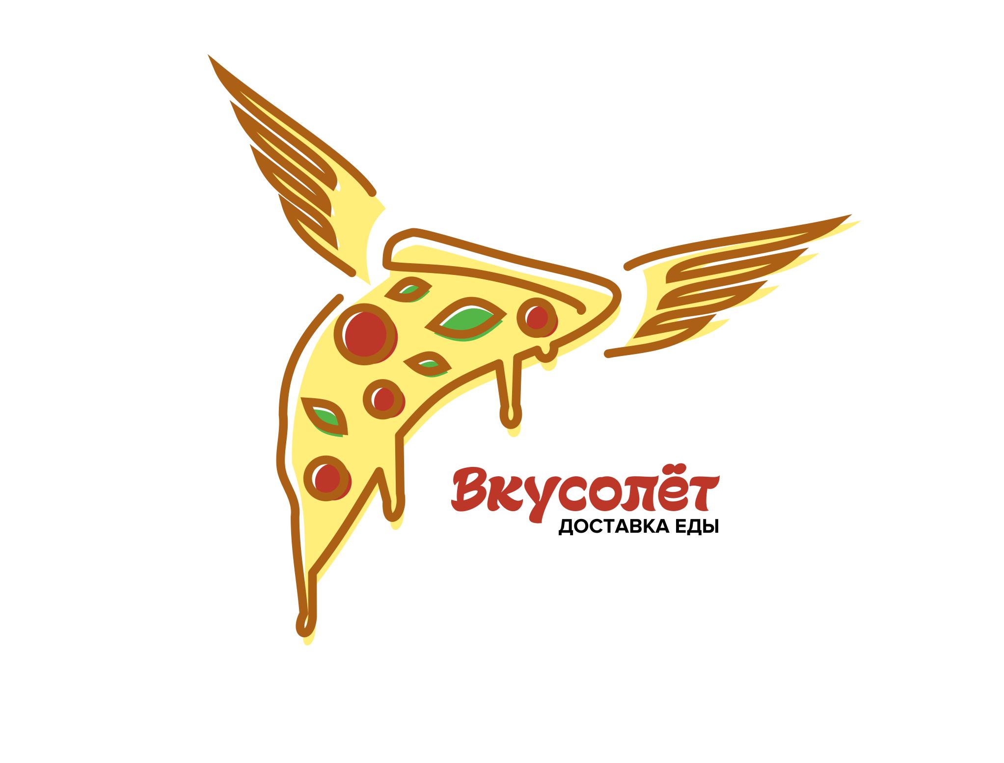 Логотип для доставки еды фото f_95959d4b699d8dfb.png