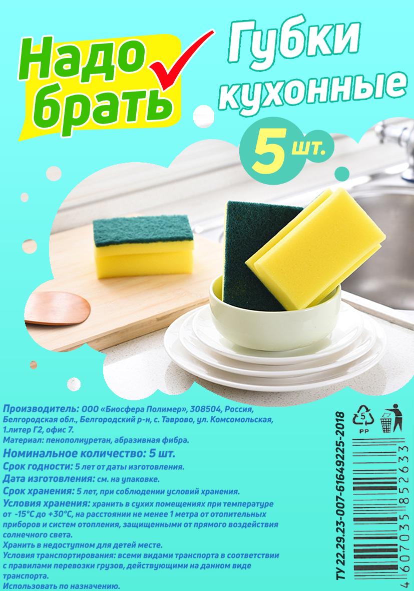 Дизайн логотипа и упаковки СТМ фото f_4745c5713f6ca419.jpg