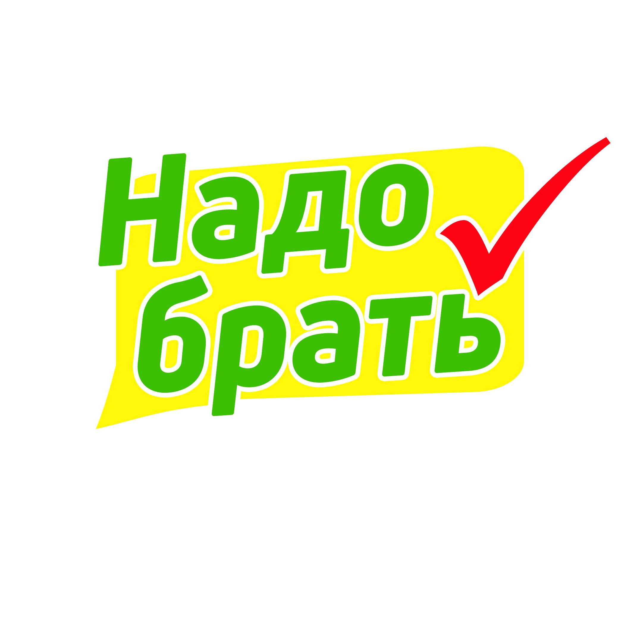 Дизайн логотипа и упаковки СТМ фото f_6765c5713eb2415f.jpg