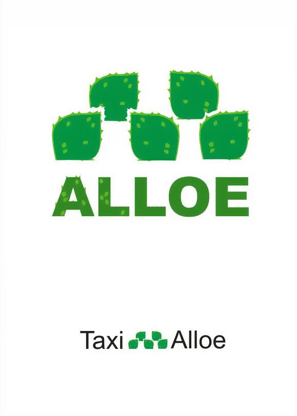 придумать логотип для такси фото f_00353a18dba24fcc.jpg