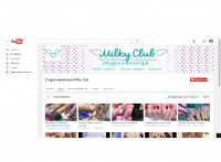 Youtube Milky Club