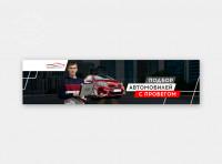 Youtube Подбор автомобилей