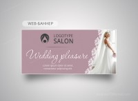 Баннер на сайт Wedding