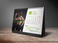 Календарь домик спорт