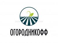 Огородникофф