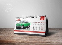 Календарь Машина