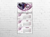 Календарь квартальный Одежда