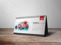 Календарь Машины