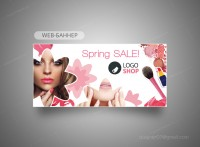Баннер на сайт Makeup