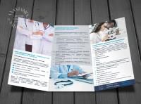 Буклет Меддиагностик