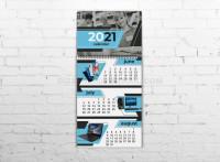 Календарь квартальный Техника