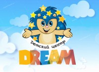 Детский центр Dream