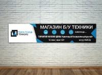 Плакат ТТ