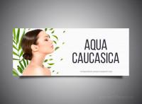 Баннер AQUA CAUCASICA