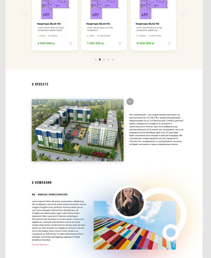 Дизайн двух страниц сайта фото f_7035f2d7fa38cd76.png