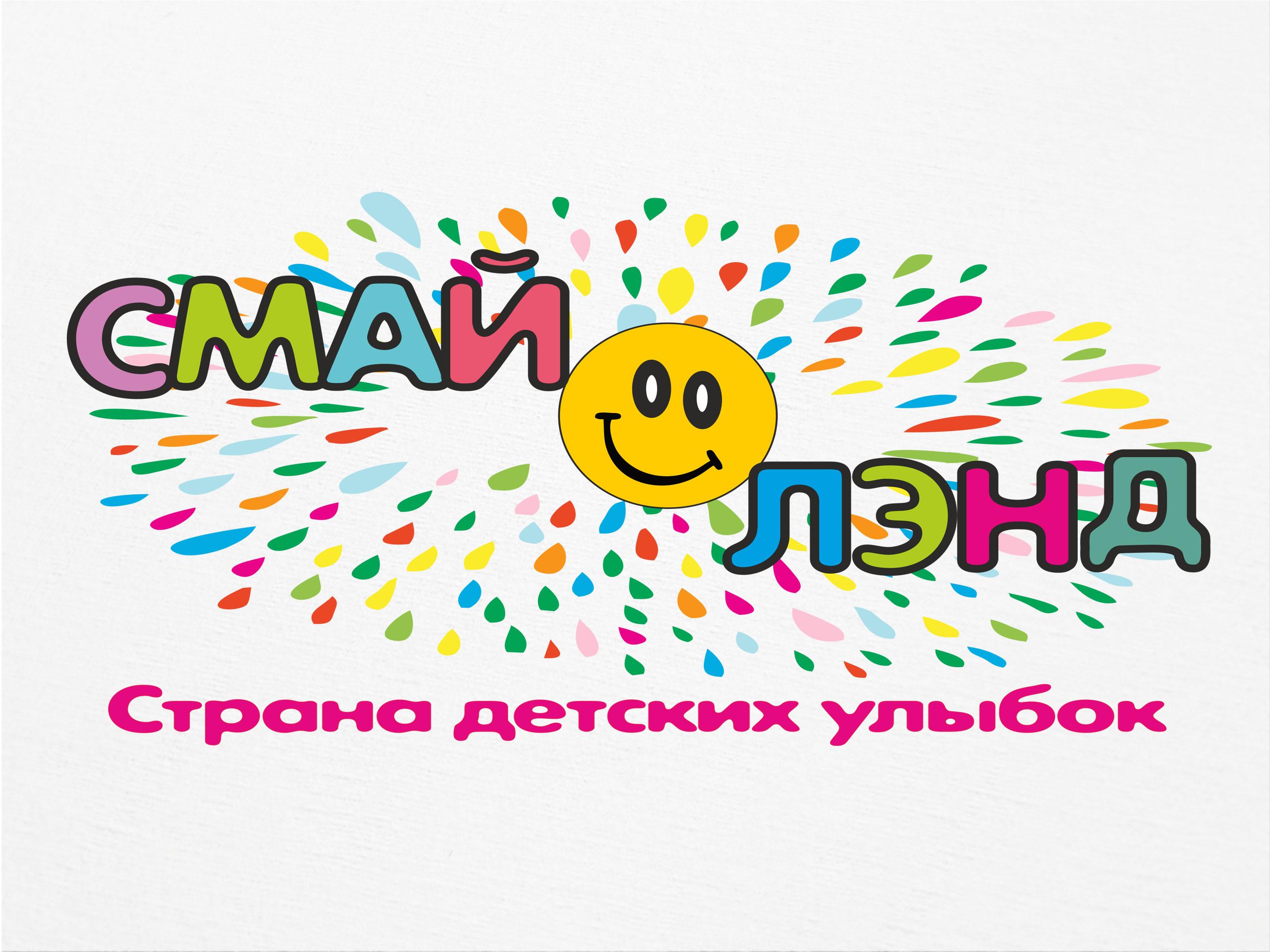 Логотип, стиль для детского игрового центра. фото f_0135a43f49994e54.jpg