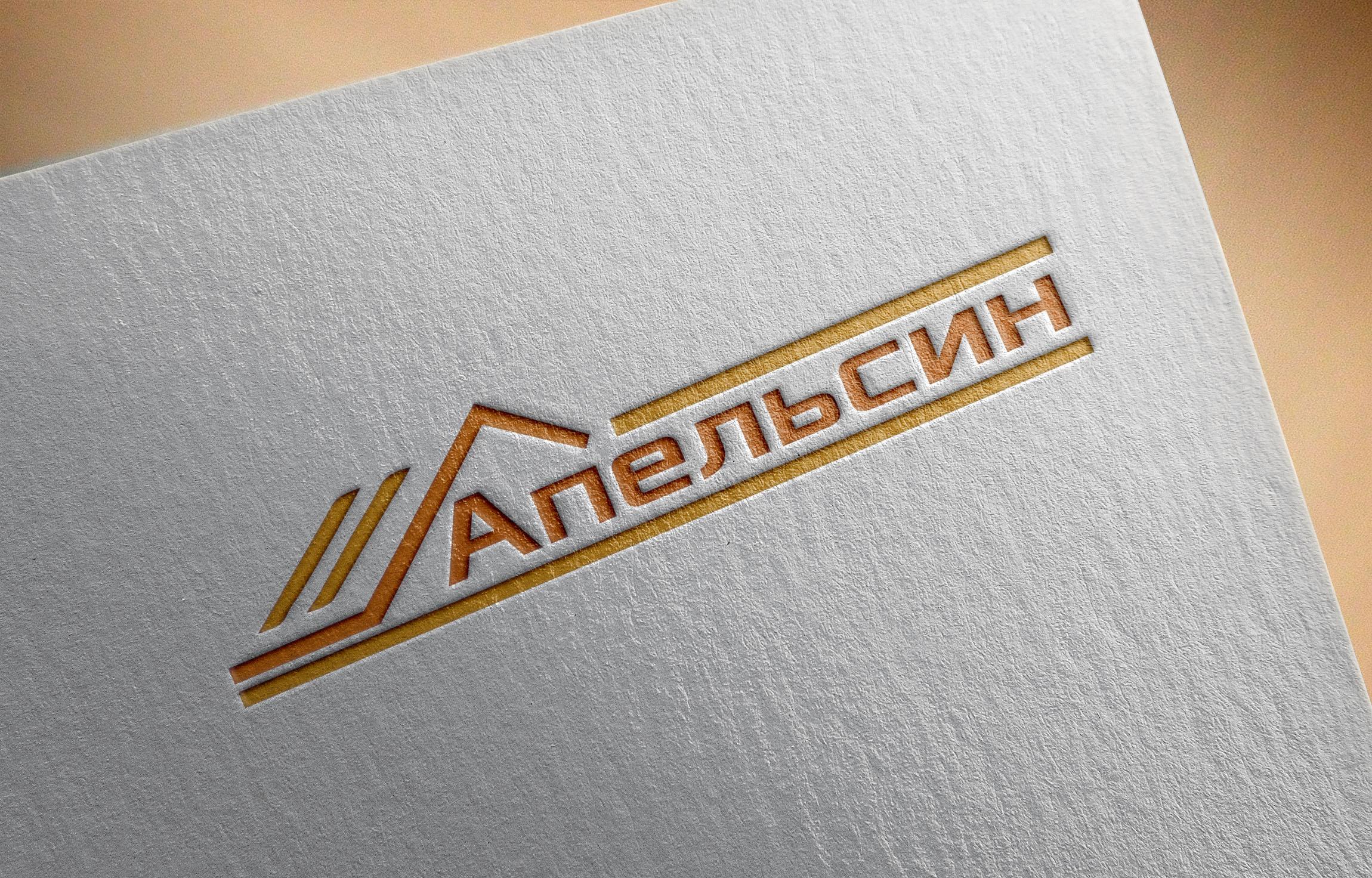 Логотип и фирменный стиль фото f_0225a58a24654c35.jpg