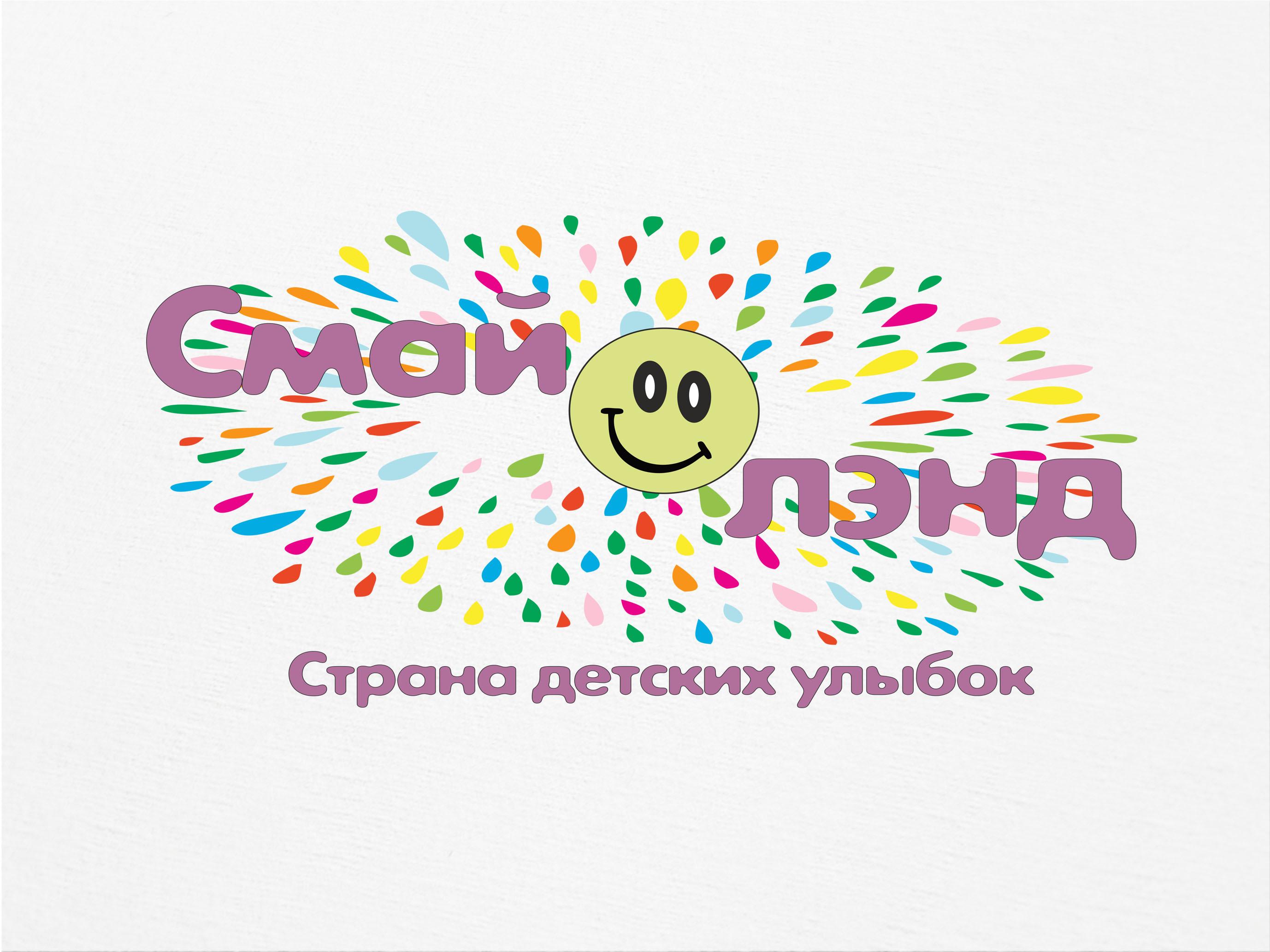 Логотип, стиль для детского игрового центра. фото f_0395a428beb2497b.jpg