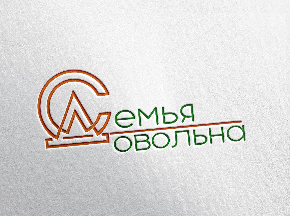 "Разработайте логотип для торговой марки ""Семья довольна"" фото f_1195b94fa46cb5fd.jpg"