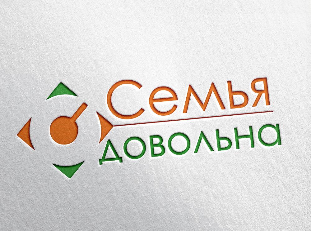 """Разработайте логотип для торговой марки """"Семья довольна"""" фото f_1695b94fa4f5c7c9.jpg"""