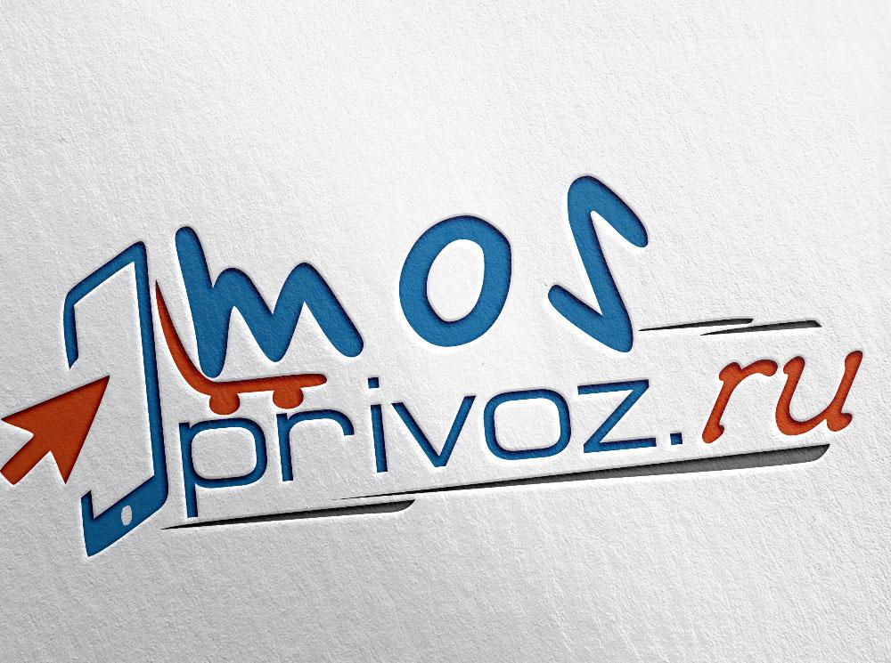 Логотип. Интернет - магазин по доставке продуктов питания. фото f_3295ad72aad8a3d7.jpg