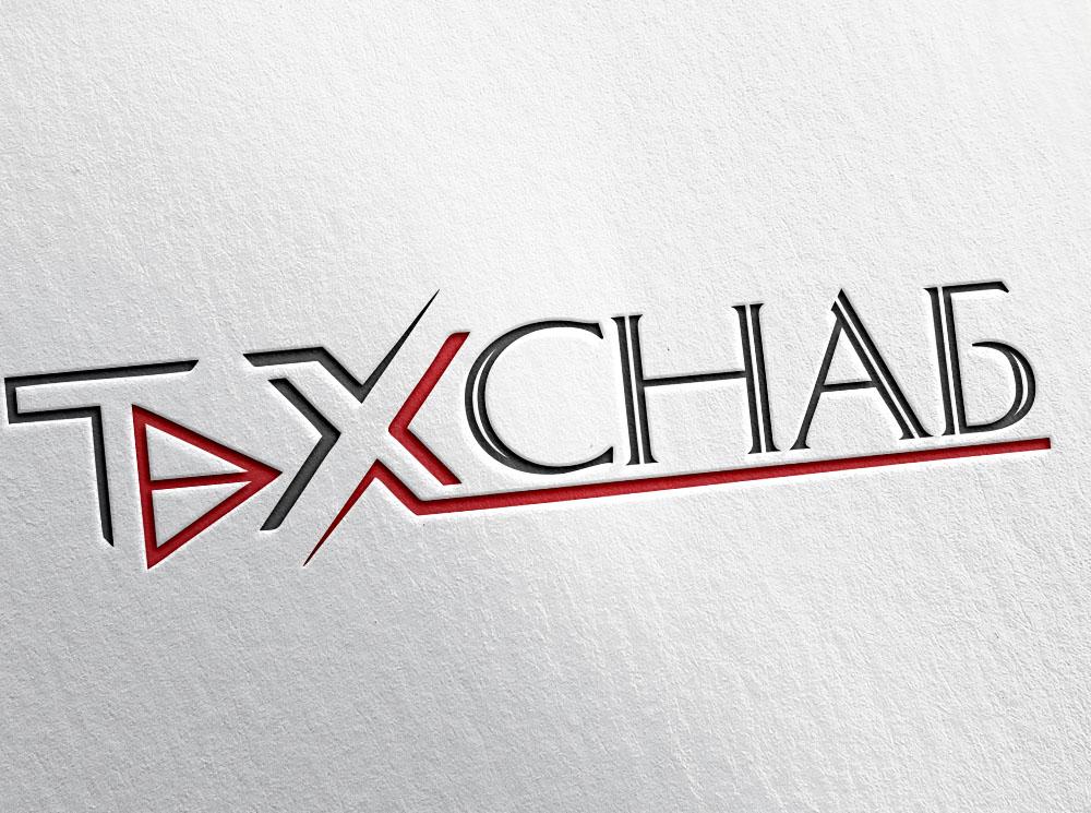 Разработка логотипа и фирм. стиля компании  ТЕХСНАБ фото f_3805b1c01f49b79b.jpg