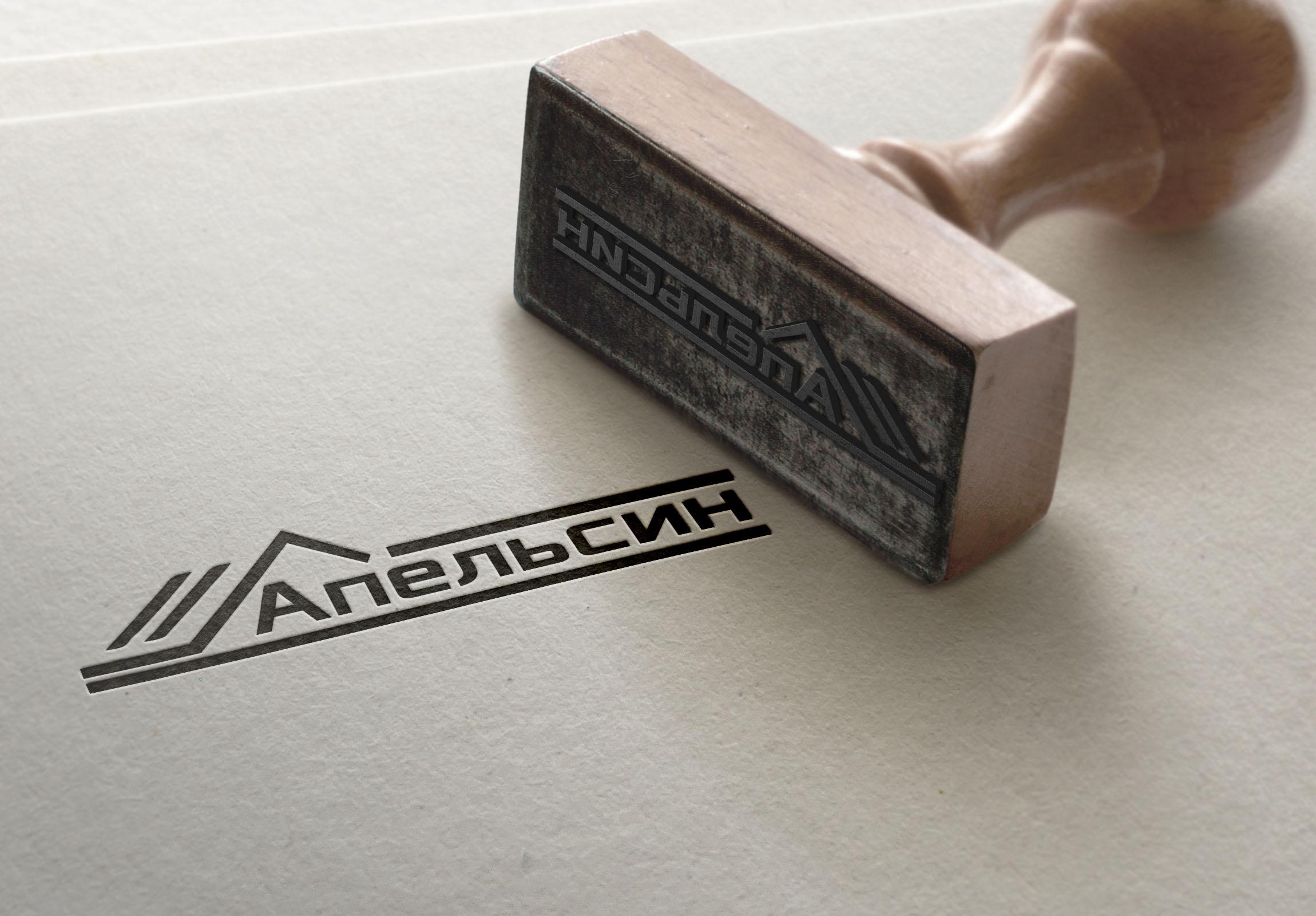 Логотип и фирменный стиль фото f_6445a58a2335127d.jpg