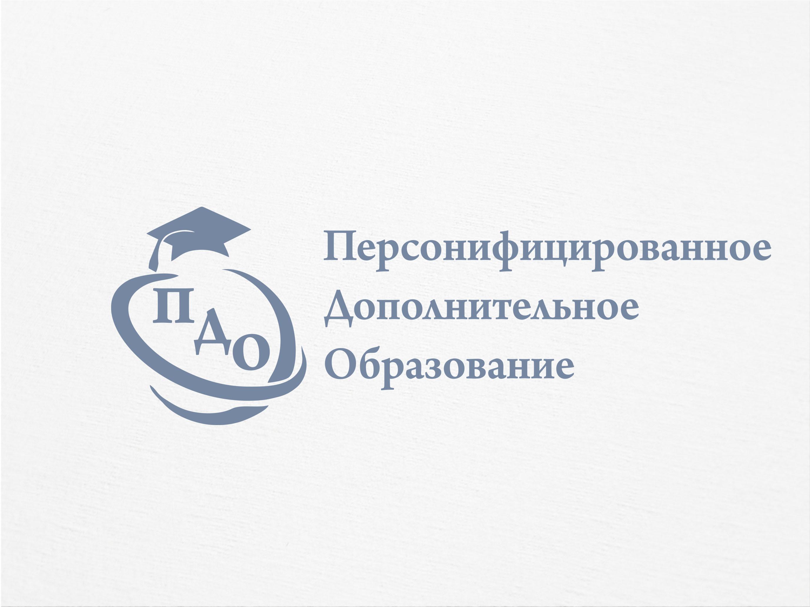 Логотип для интернет-портала фото f_8965a4b4226cf9ec.jpg