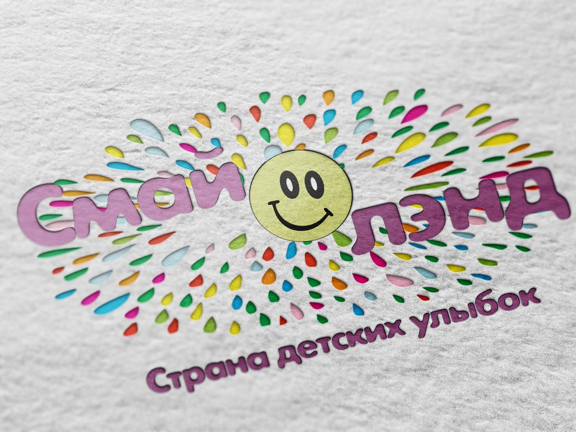 Логотип, стиль для детского игрового центра. фото f_9495a428bef3390a.jpg