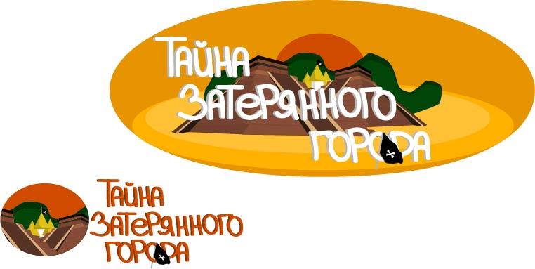Разработка логотипа и шрифтов для Квеста  фото f_5615b42329981e08.jpg