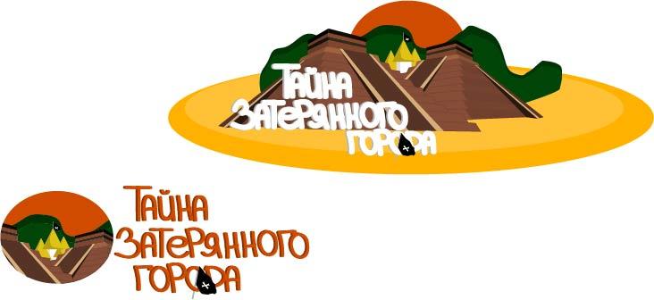 Разработка логотипа и шрифтов для Квеста  фото f_8535b42329d910a2.jpg