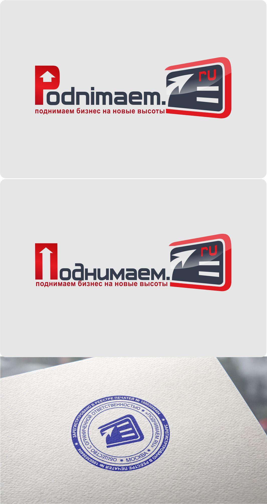 Разработать логотип + визитку + логотип для печати ООО +++ фото f_72855464e0d02104.jpg