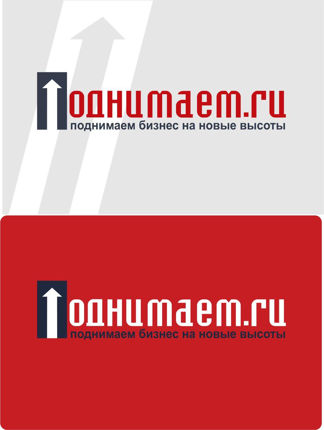 Разработать логотип + визитку + логотип для печати ООО +++ фото f_80055464de6bb750.jpg