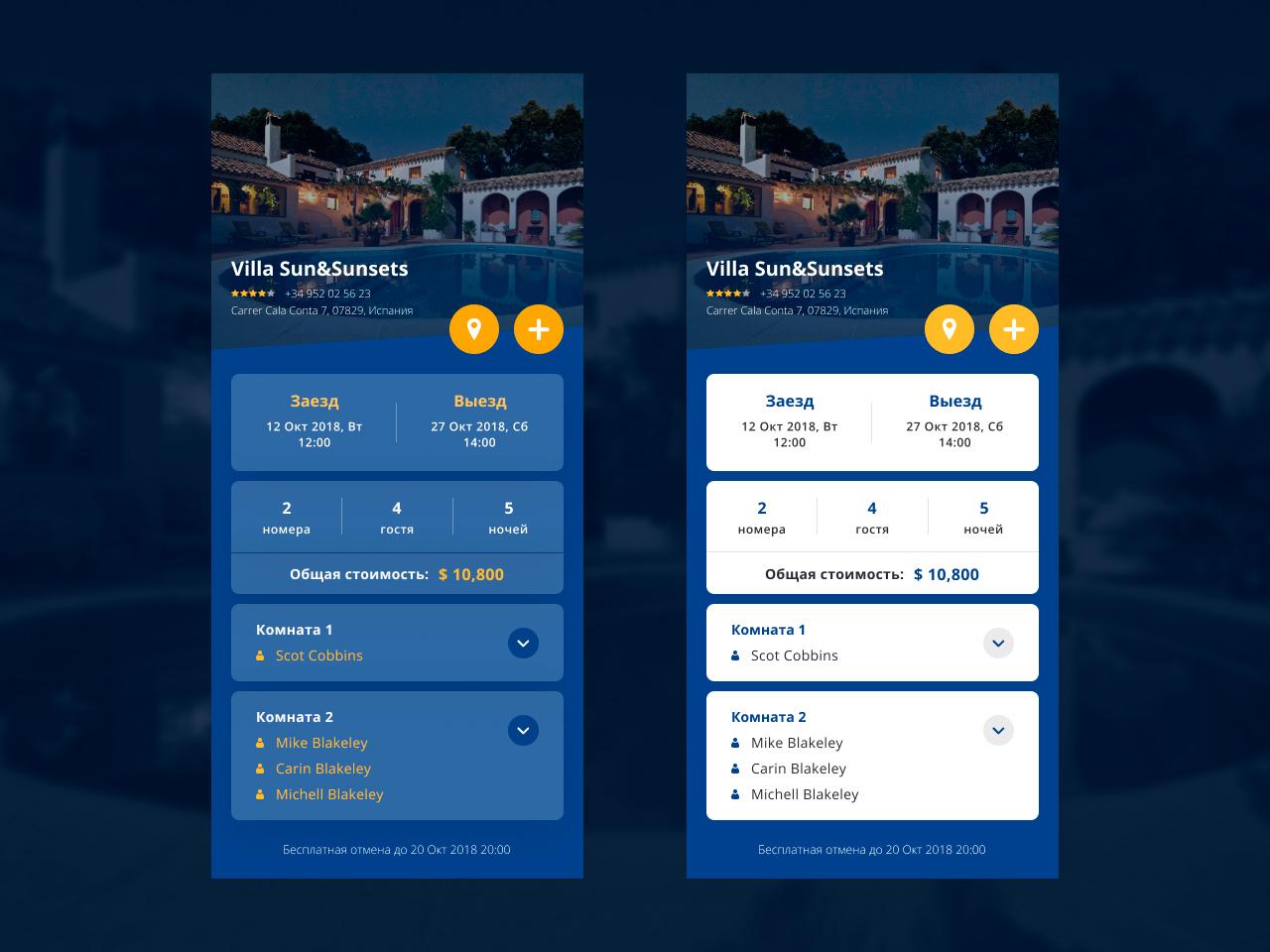 Дизайн 1 экрана для приложения фото f_4935bbf56e263e11.jpg