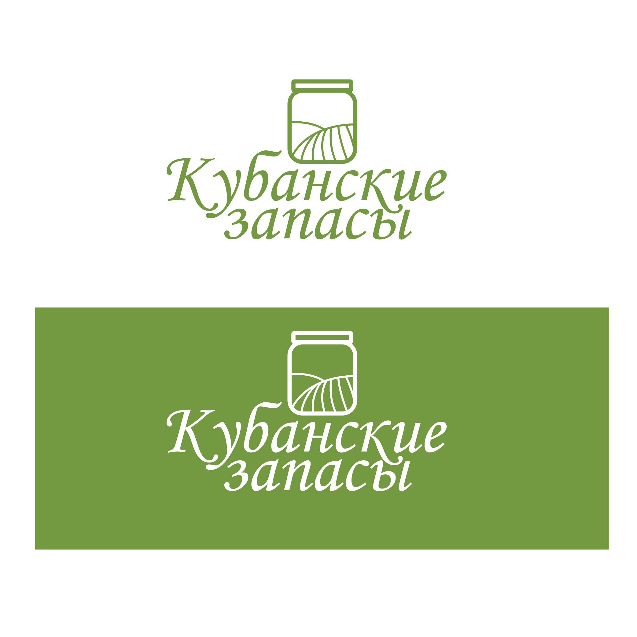 Логотип, фирменный стиль фото f_9145de482e759a3a.jpg