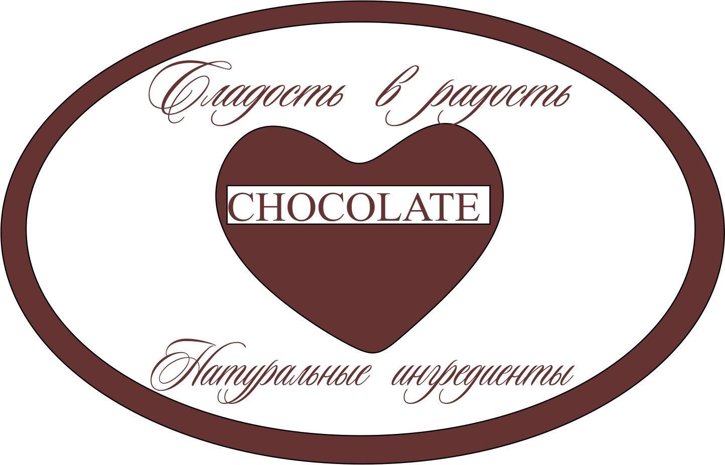 Разработка логотипа магазина сладостей со всего мира. фото f_3495a27116c760e7.jpg