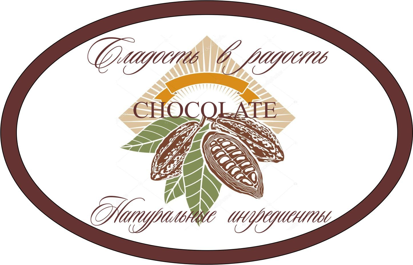 Разработка логотипа магазина сладостей со всего мира. фото f_8855a271162bbf22.jpg