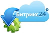 """Курс для начинающих CRM «Битрикс24» (ООО """"Орион"""")"""