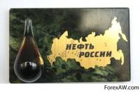 Стандарты измерений нефти*