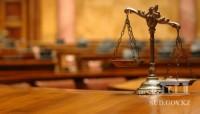 Научно-практический юридический журнал*