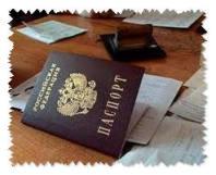 Справка о замене паспорта