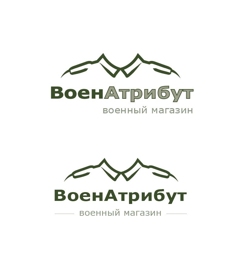 Разработка логотипа для компании военной тематики фото f_157601c5476b3066.jpg