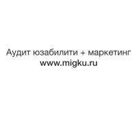 Юзабилити анализ сайт университета