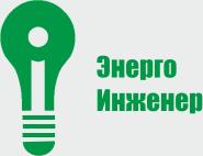 Логотип для инженерной компании фото f_17951c6e43be0177.png