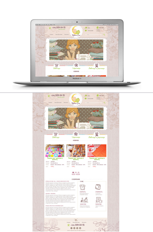 Landing Page Sunside Films