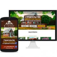 Сайт визитка ООО«Алеста» по строительству каркасных домов